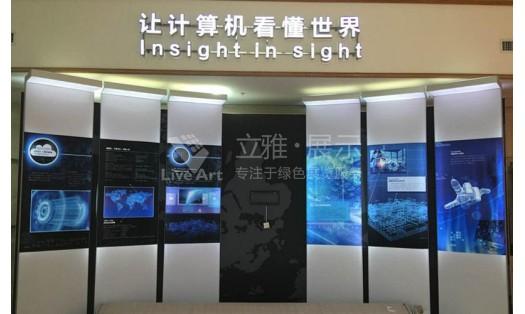 南昌计算机科技展厅案例分析