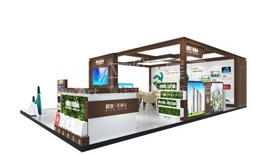 江门联发·悦澜山-新中式地产外展营销展厅