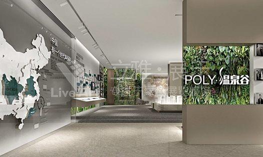保利·半山国际地产展厅设计施工