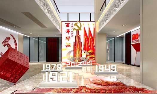 中铁三局献礼百年华诞党建文化展厅