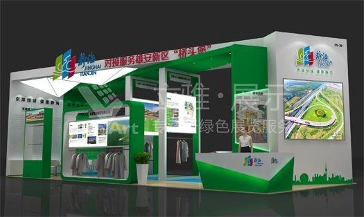 天津静海展区与您相约2019加博会!