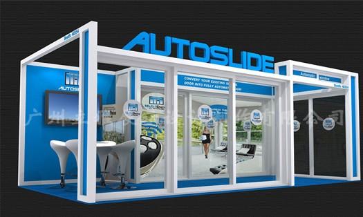 Autoslide出国展展台自搭建案例