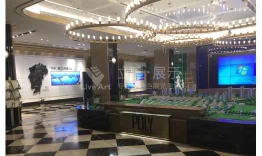 保利集团九江保利八里翡翠地产展厅设计