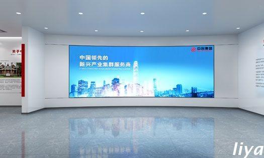 中创集团广州医谷展厅