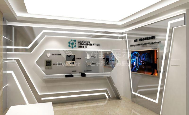 形象墙设计效果图: 企业产品展示区:采用一层底板,一层亮面烤漆板,等